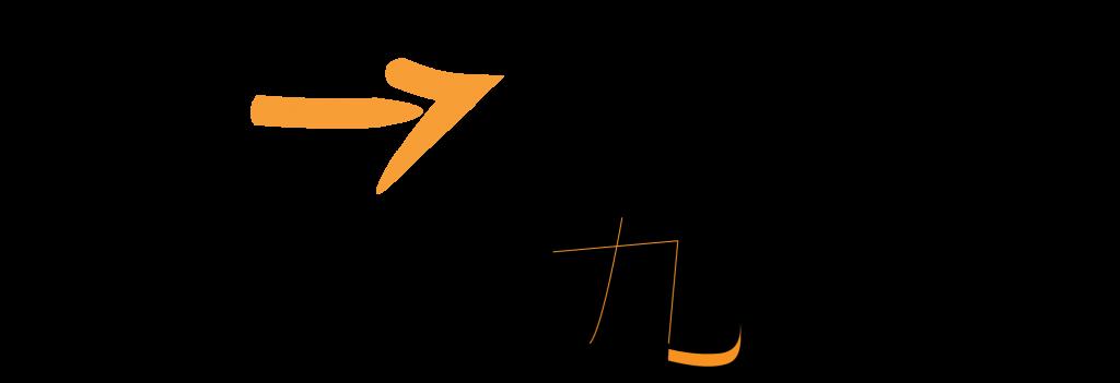 9english