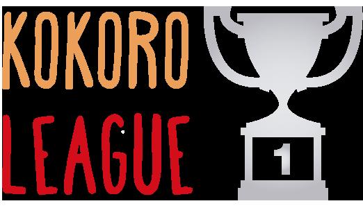 kokoro-trophy